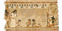 19_papyrus